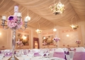 Restaurant AURRUM PALACE Banqueting & Events Bucuresti